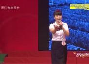 歡樂僑鄉2021-04-03