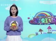彩虹橋2021-01-23