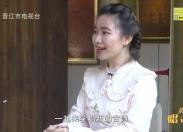 彩虹橋2021-04-03
