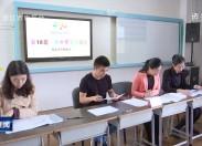 晉江新聞2021-04-06