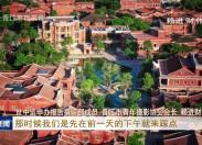 晋江新闻2021-04-07