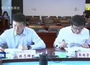 晉江新聞2021-04-21