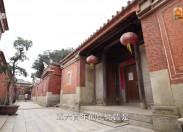 【熱點觀察室】全域旅游,晉江的詩和夢想