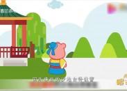 彩虹橋2021-08-07