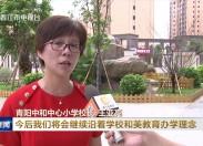 晉江新聞2021-10-02