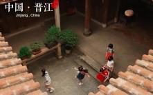 短视频:晋江宣传片