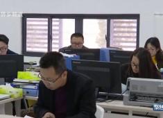 聚焦晋江2017-02-20
