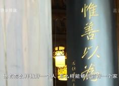 聚焦晋江2017-02-22