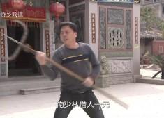 【老闽南】青狮镇