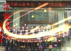 晋江新闻2017-05-22