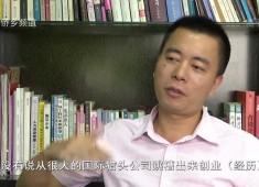 【聚焦晋江】晋江人力资源服务业发展正当时(上)
