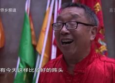 感动晋江:一生绿叶情——颜昌瑞