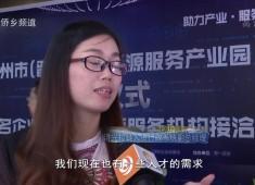 晋江财经报道2017-06-12