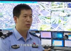 """【聚焦晋江】智慧警务:提升城市""""安全感"""""""