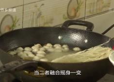 【老闽南】闽南消暑古早味