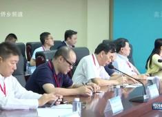 【聚焦晋江】政策护航:晋江加速培育集成电路产业