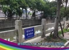 彩虹桥2017-07-14