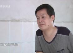 【感动晋江】男儿自强 柯金城