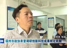 晋江新闻2017-08-11