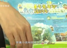 晋江财经报道2017-08-18