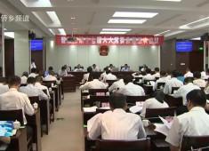 晋江新闻2017-08-25