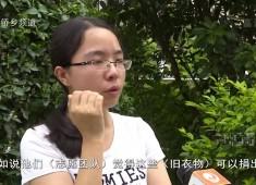 【聚焦晋江】绿色先锋  环保志愿行