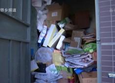 聚焦晋江:垃圾分一分 环保又节能