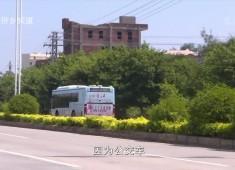 【聚焦晋江】晋江:着力打造公共交通升级版