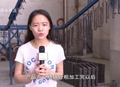 晋江财经报道2017-09-08