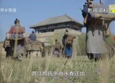 【老闽南】颜氏:崇文重教世代传