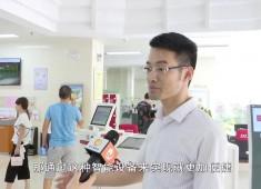 晋江财经报道2017-10-12