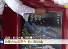 晋江新闻2017-10-14