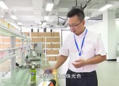 """【聚焦晋江】""""创新先行者""""系列报道:塑料的""""新衣"""""""