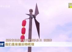晋江新闻2017-10-09
