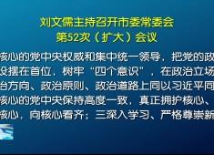 晋江新闻2017-10-28