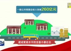晋江新闻2017-11-30