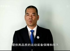 【聚焦晋江】晋江办世中运 体育产业能获多少红利