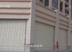 """【聚焦晋江】晋江:辞""""危旧""""迎""""放心房"""""""
