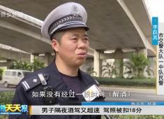 新闻天天报2017-11-10