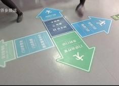 【聚焦晋江】晋江:JCI国际医院落户 医疗服务品质得提升