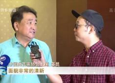 晋江新闻2017-11-17
