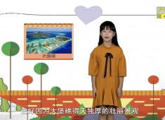 彩虹桥2017-11-20