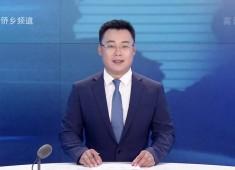 晋江新闻2017-11-13
