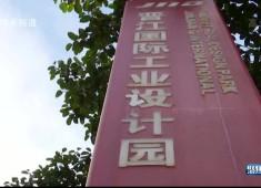 【聚焦晋江】晋江文化产业开辟新蓝海