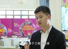 晋江财经报道2017-12-25