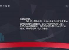 彩虹桥2017-12-15