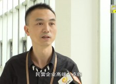 【聚焦晋江】新实体经济体系:未来晋江之本