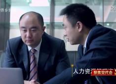 """【聚焦晋江】打出组合拳 """"人才强市""""战略持续深化"""