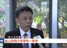 晋江新闻2017-12-29