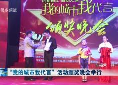 晋江新闻2017-12-22
